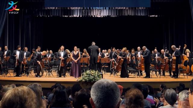 坎皮纳斯管弦乐队